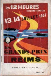 REIMS-1957-AFFICHE